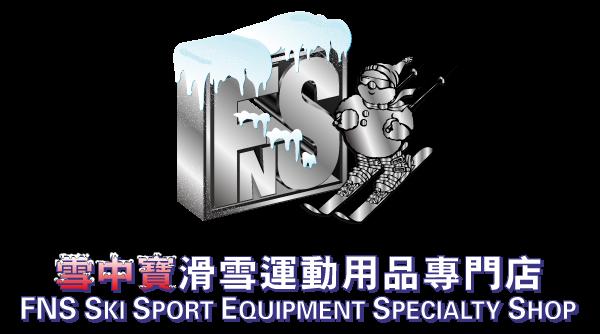 Fun'N Snow Logo