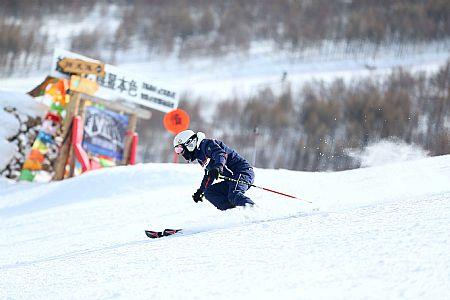 Wanong ski resort